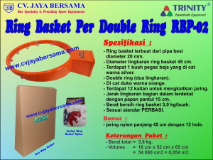 Ring Basket Per Double Ring RBP-02